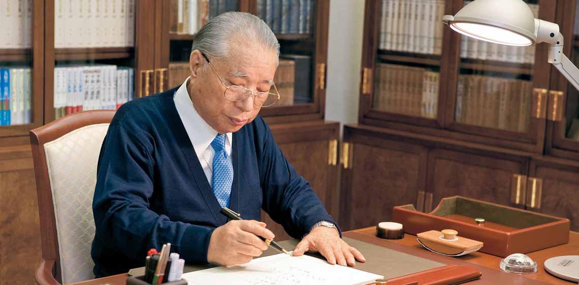 daisaku-ikeda-image