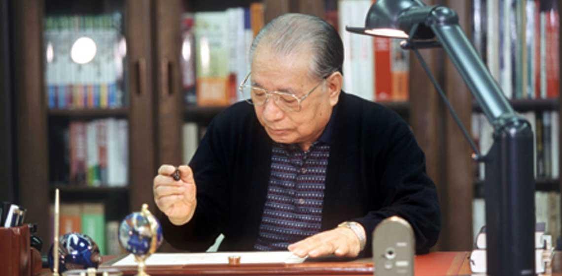 daisaku-ikeda-photo